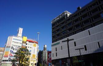 otaku01